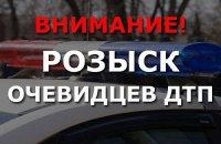17 января в Сургуте маршрутка сбила девочку-пешехода