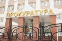 Прокуратура ХМАО выявила свыше 300 нарушений закона при рассмотрении обращений югорчан