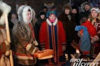 В Сургуте пройдет традиционный праздник