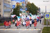 Студенты Югры собрались в Сургуте на Парад российского студенчества