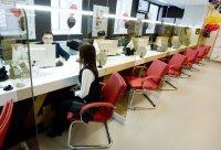 В Сургуте открылся первый МФЦ для бизнеса