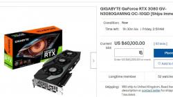 Спекулянты предлагают RTX 3080 за 60 тысяч долларов — в США не осталось ни одной видеокарты