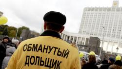 Земля в обмен на квартиры: как в Сургуте решают проблему дольщиков