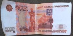 Приставов Сургута обязали выплатить долг пенсионерке