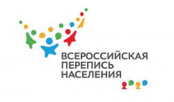 В Сургуте заявили о готовности к Всероссийской переписи населения