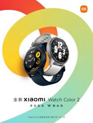 Xiaomi вскоре представит смарт-часы Watch Color 2 и наушники TWS 3 Pro