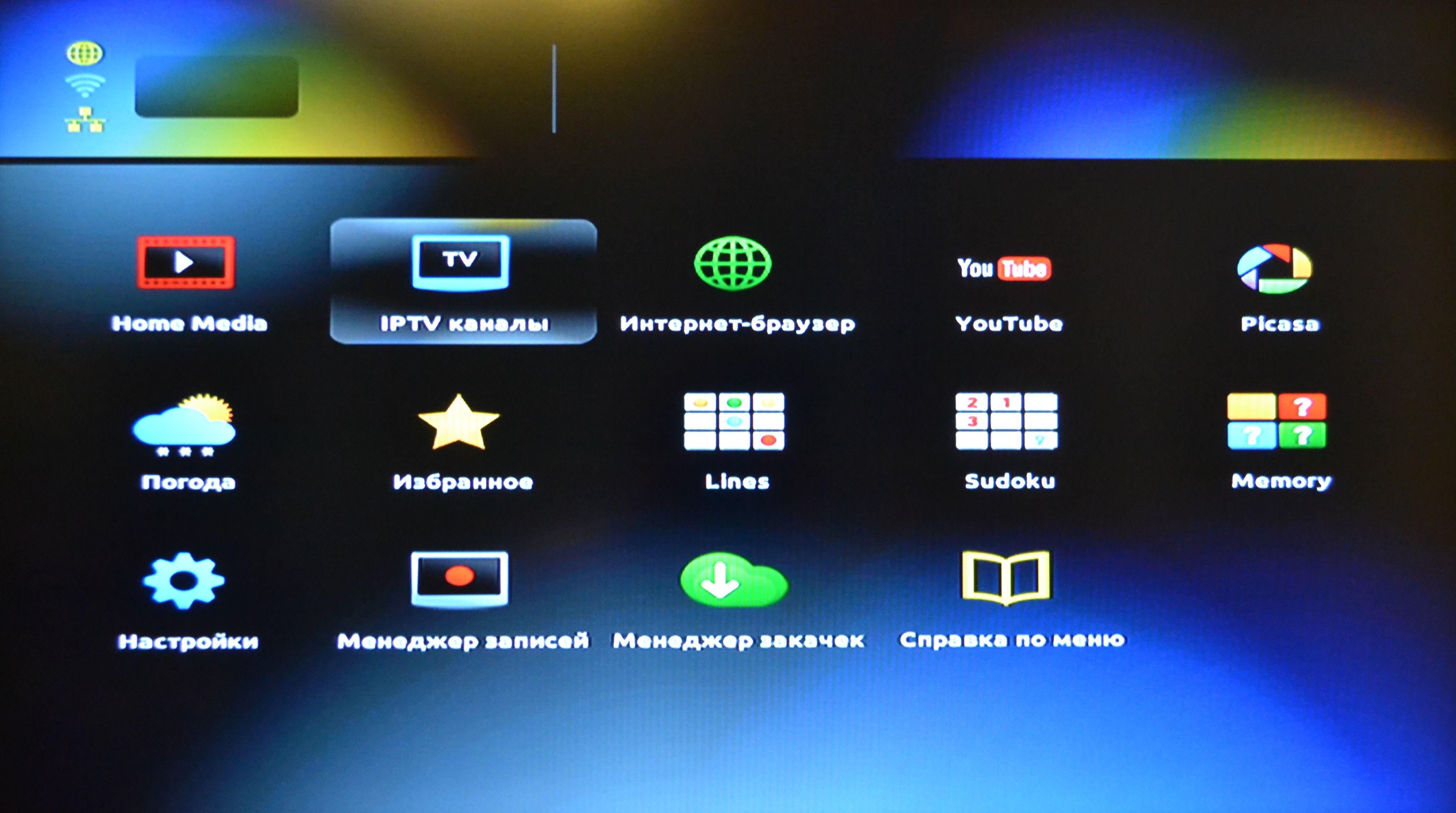 иконки каналов:
